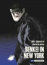 Benkei in New York